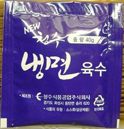 [清水] チョンス冷麺 (720g)