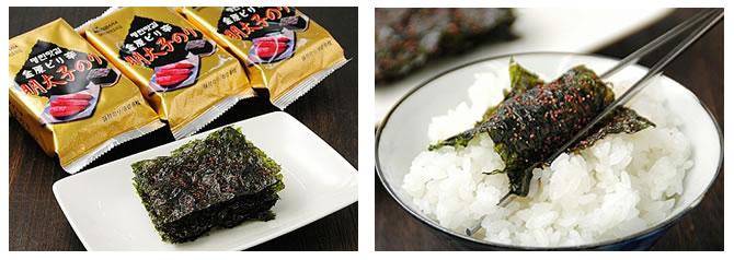 ■韓国食品■ご飯やおむすびに!一度食べたらヤミツキ★韓国海苔とピリリと辛い明太子のり/8切8枚×3袋