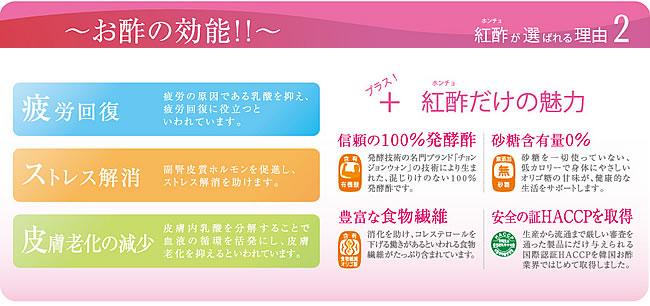 本場韓国売上シェアNO.1飲む果実酢★紅酢(ホンチョ)ざくろ/500ml