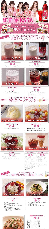 本場韓国売上シェアNO.1飲む果実酢★紅酢(ホンチョ)