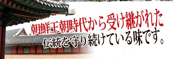 [五星] 宮殿冷麺セット<1人前> (430g) ★伝統の味!