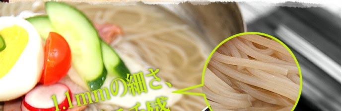 [五星] 宮殿冷麺セット<1人前> (430g) ★本物の冷麺!