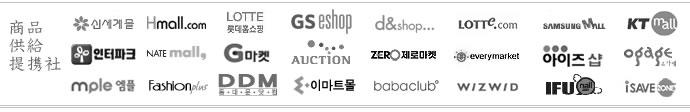 韓国 メンズ レザー