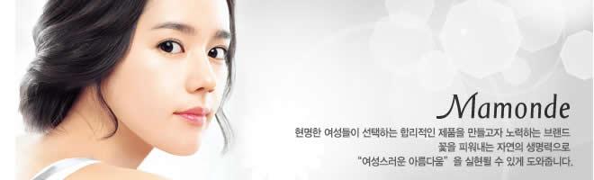 韓国化粧品 マモンド