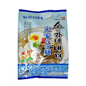 韓国水冷麺・宋家(ソンガネ)