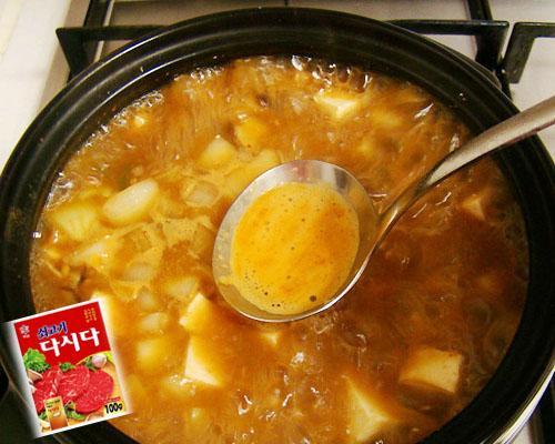 味噌チゲーレシピ