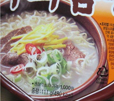 [農心] サリコムタン カップ麺〈大〉 (111g) ★おいしそう!