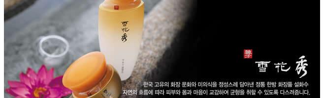 韓国コスメ ソルファス