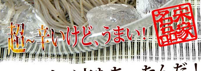 [五星] 宮殿ビビン冷麺セット<1人前> (220g) ★本格冷麺!
