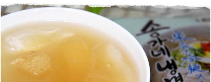 [五星] 宋家の冷麺〈スープ〉 (300g ) ★濃厚でコク深い牛ダシ!