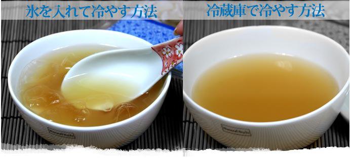 [五星] 宋家の冷麺〈スープ〉 (300g ) ★1回きりのストレートタイプ!