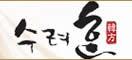 韓国コスメ スリョハン