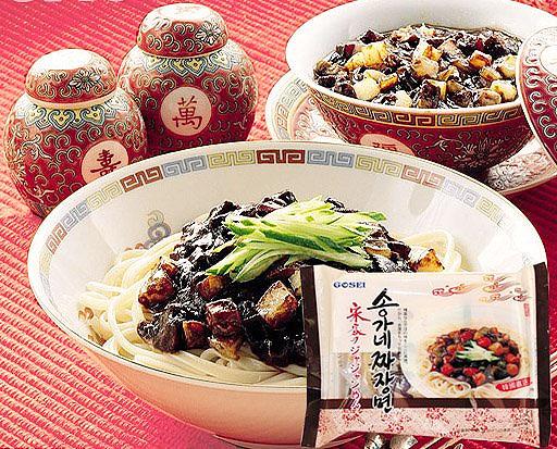 宋家のジャジャン麺